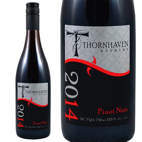 Pinot Noir Wines - Buy Online | Drizly
